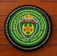 Шеврон КДПО ПВ