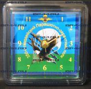 Часы средние 350 гв.ПДП