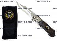Нож выкидной 45 гв. ОРП СпН (волк)