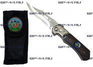 Нож выкидной 106 гв. ВДД (кентавр)