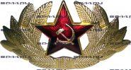 Кокарда дембельская оригинальная ВДВ СССР