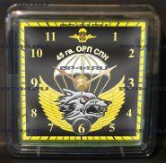 Часы средние 45 гв.ОРП СпН