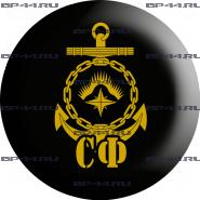 Наклейка 3D мини Северный флот