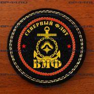 Шеврон Северный флот ВМФ