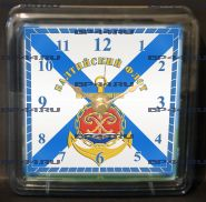 Часы средние Балтийский флот ВМФ