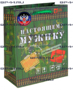 Подарочная упаковка ДНР