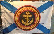 Флаг Морская Пехота (90Х135)