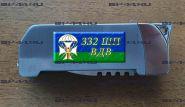 Зажигалка-нож 332 ШП ВДВ
