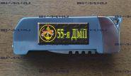 Зажигалка-нож 55 ДМП