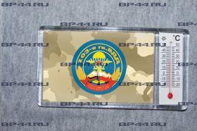 """Магнит-термометр 103 гв.ВДД """"Кабул"""""""