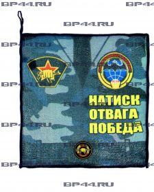Полотенце Спецназ ВВ