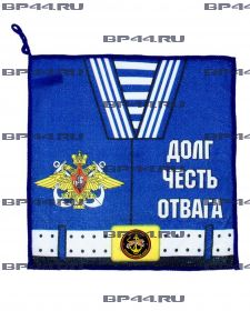 Полотенце МП КТОФ