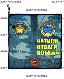 Полотенце Уральский округ ВВ