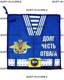 Полотенце 25 Дивизия ТРПК СН