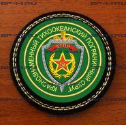 Шеврон КТПО ПВ