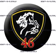 Наклейка 3D мини 46 ОБРОН