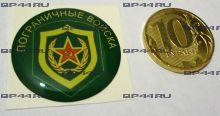 Наклейка 3D средняя Пограничные Войска