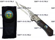 Нож выкидной 98 гв. ВДД