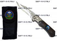 Нож выкидной 345 гв. ОПДП