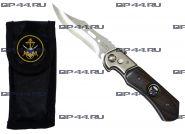 Нож выкидной 879 ОДШБ МП
