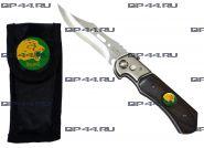 Нож выкидной 14 ПОГО Барс