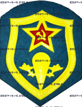 Шеврон ВДВ СССР