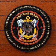 Шеврон Балтийский флот МП