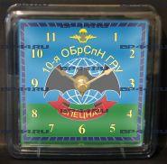 Часы средние 10 Обр СпН ГРУ