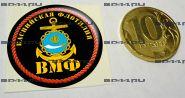 Наклейка 3D средняя Каспийская флотилия ВМФ