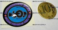 Наклейка 3D средняя 10 Дивизия АПЛ ТОФ