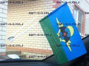 Флаг автомобильный 3 гв. ОБр СпН (12Х18см)