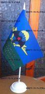 Флаг 3 гв. ОБр СпН (12Х18см на подставке)