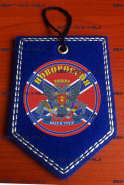 Вымпел двухсторонний Новороссия