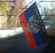 Флаг автомобильный ДНР (12Х18см)