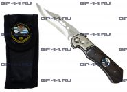 Нож выкидной 18 Дивизия ТРПК СН