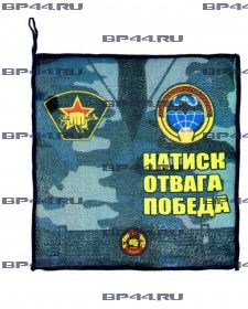 """Полотенце 7 ОСН """"Росич"""""""