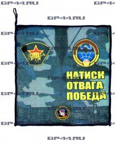 """Полотенце 27 ОСН """"Кузбасс"""""""
