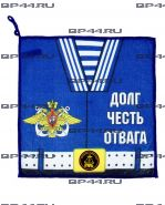 Полотенце Черноморский флот ВМФ