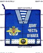 Полотенце 11 Дивизия ПЛА СФ