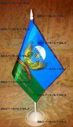 """Флаг """"345-й гв.ПДП"""" (12Х18см на подставке)"""