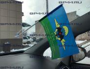 Флаг автомобильный 10 ОБр СпН (12Х18см)
